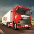 真实卡车模拟器3d真实版