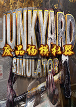 废品场模拟器(Junkyard Simulator)Steam破解版