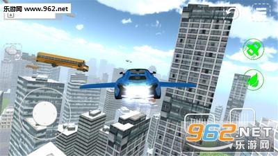 飞行跑车模拟器安卓版v1.0_截图1