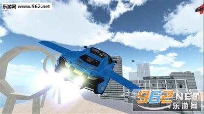 飞行跑车模拟器安卓版v1.0_截图2