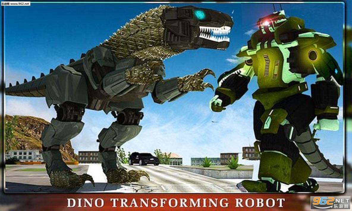 迪诺机器人转型破解版v2.0_截图0