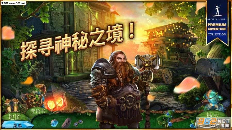 女王历险记4:神圣停战中文破解版_截图2