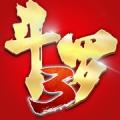 龙王传说斗罗大陆3五一更新版
