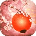 逃脱游戏樱花节ios中文版