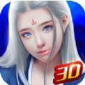 剑舞长生苹果版v1.0.26