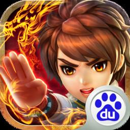 射雕英雄传3D手游最新版v2.0.0
