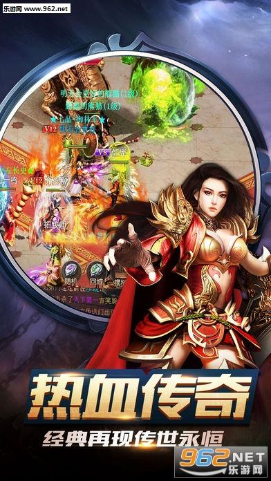 沙城战神安卓版v1.0截图3