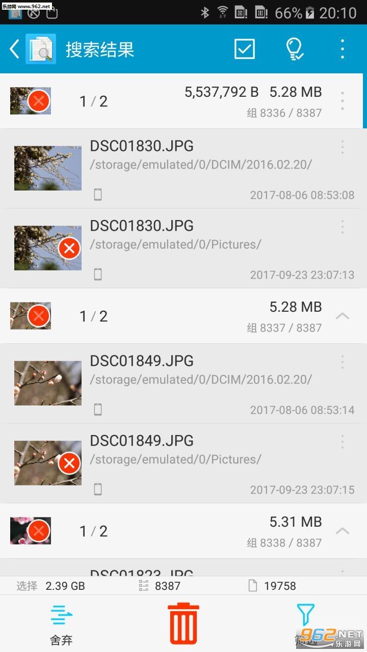 v地垫重复地垫文件版手机自制视频图片