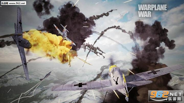 世界飞机大战空战游戏下载|世界飞机大战空战安卓版v1
