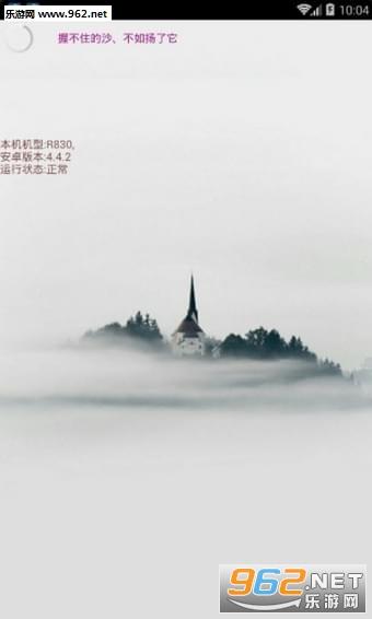 烛苏盒子王者荣耀游戏辅助v2.01_截图0