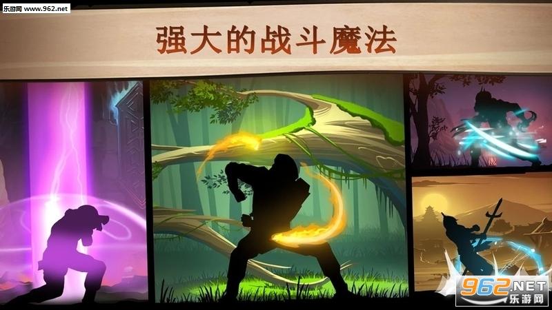 暗影格斗2中文破解版2018v1.9.36_截图3