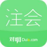注册会计师随身学手机版v2.6.4