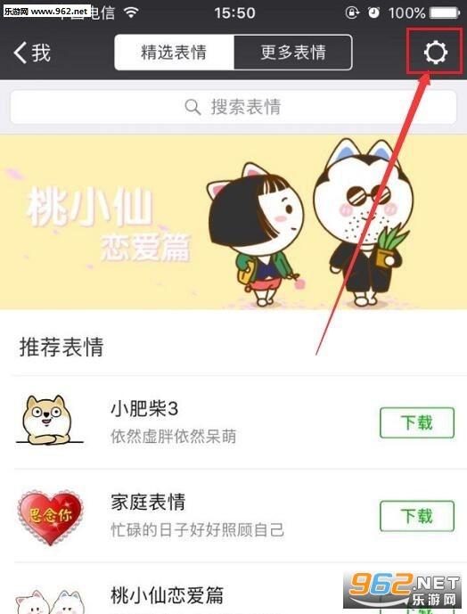 金歌词QQ微信表情表情海阔天空馆长包图片