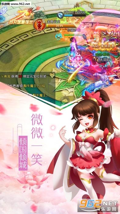 蜀山小师妹bt版 蜀山小师妹手游下载v1.0.0 乐游网安卓下载