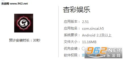 杏彩彩票app