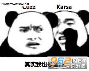 暴走熊猫说悄悄话rng表情包图片