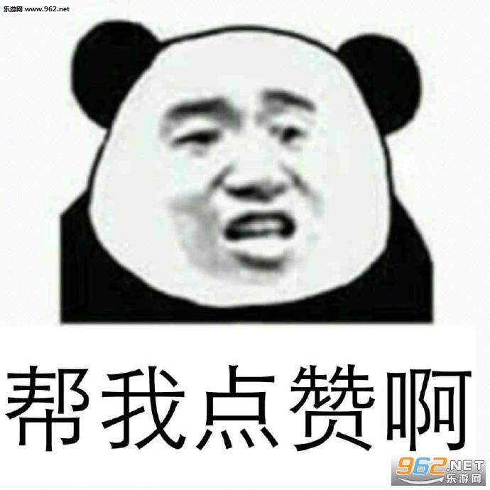 朋友过两招熊猫头表情包图片