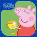 小猪佩奇运动会手游安卓版