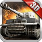3d坦克争霸无限钻石版