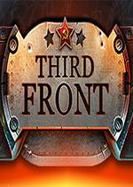 第三战线:二战(Third Front: WWII)