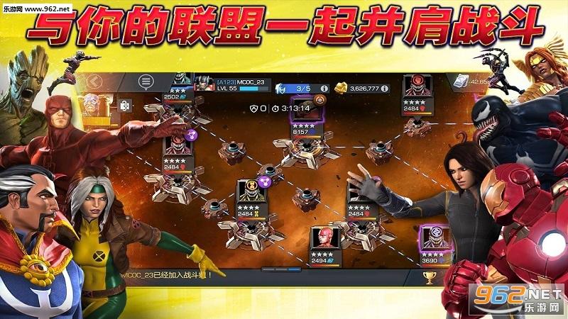 漫威:超级争霸战中文汉化版v17.1.0_截图0