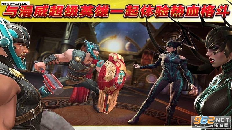 漫威:超级争霸战中文汉化版v17.1.0_截图1