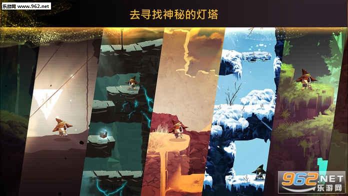 魔法机器人中文破解版_截图