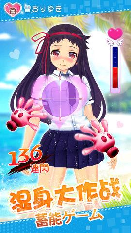 爆破少女:二次元内涵少女OLv1.0_截图