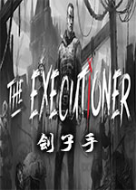 刽子手(The Executioner)