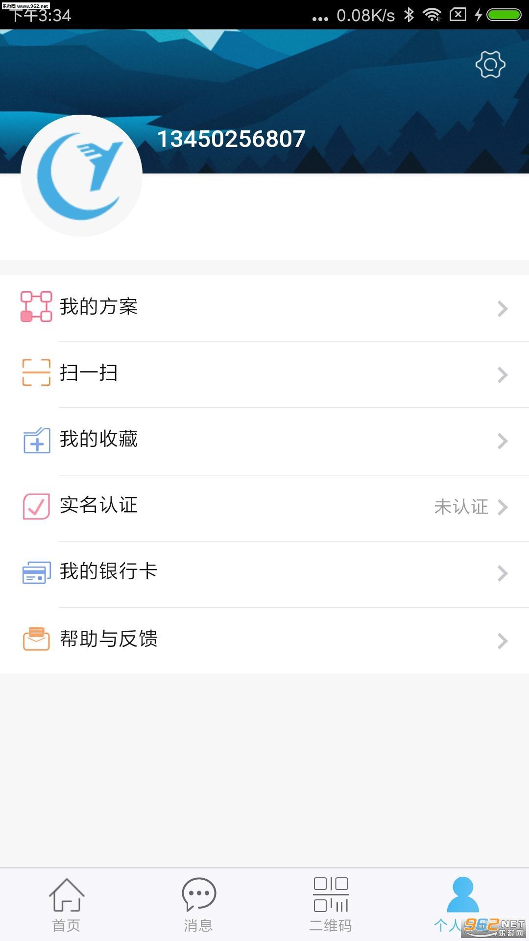 青年创业网appv1.0.1_截图1