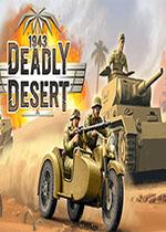 1943致命沙漠(1943 Deadly Desert)