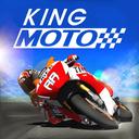 王者极速摩托安卓版