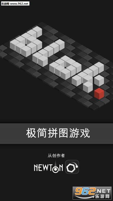 blok.官方版V1.0_截图