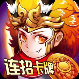 时空大乱斗苹果破解版v1.3.131