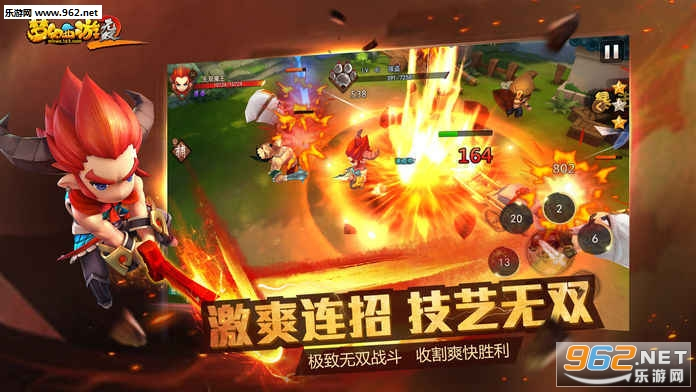 梦幻西游无双版2官方版v1.3.6截图2