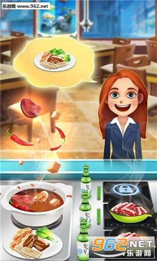 美食烹饪家最新破解版v1.0.2截图1