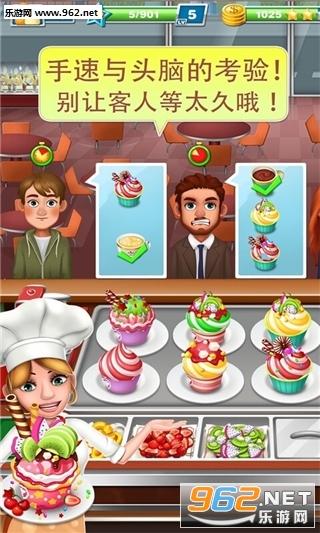 美食烹饪家最新破解版v1.0.2截图2