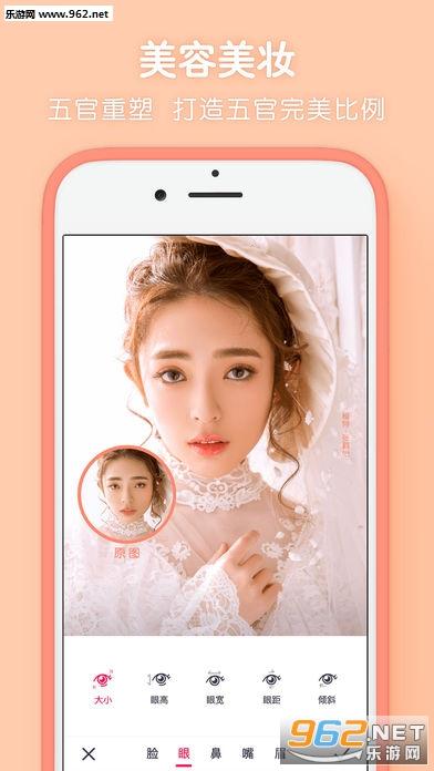 我的复古婚纱照appv5.6.0_截图0