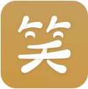 笑话大王大全手机版v9.7.4