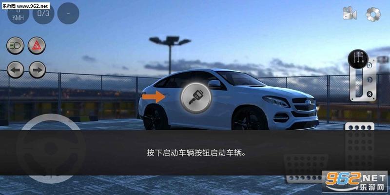 真实停车2:驾驶学校安卓版v1.06_截图2