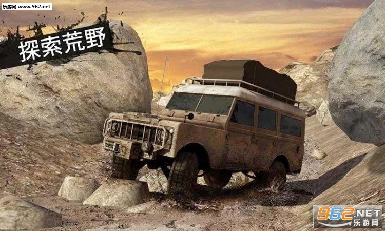越野卡车模拟3d中文破解版_截图1