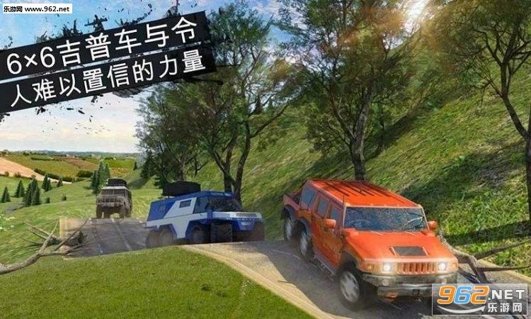 越野卡车模拟3d中文破解版_截图2