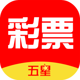 五星彩票appv1.0.5