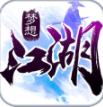 梦想江湖九游版v1.7.1.22