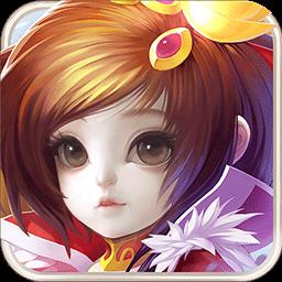 龙魂三国iOS版v1.0.00