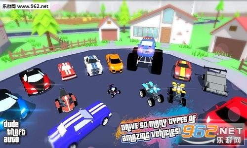 盗窃汽车:开放世界的沙盒游戏最新版v0.82b_截图1