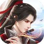 神魔仙尊安卓版v1.0.0.1