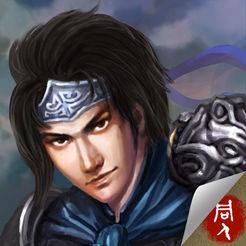 幻想赵云传苹果ios版v1.51