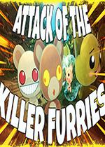 毛绒杀手的袭击(ATTACK OF THE KILLER FURRIES)