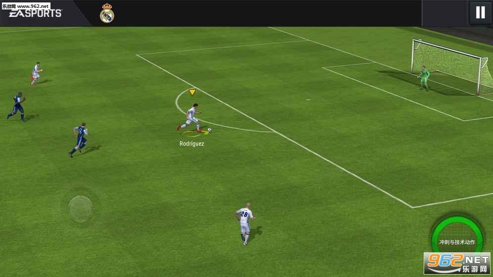 FIFA足球世界官方正式版v8.2.01_截图3